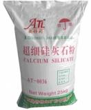 微细硅灰石粉
