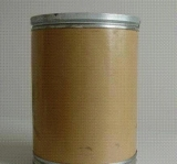 β-自由基脂钠