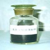 2-氨基-4-硝基苯酚钠
