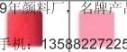 颜料红185