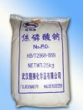 无水焦磷酸钠