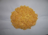 低铁硫化钠