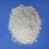加巴喷丁盐酸盐