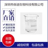 亚磷酸二乙酯
