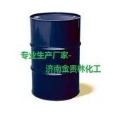 三甲胺四氢呋喃溶液