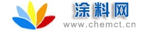 涂料网,www.chemct.cn