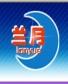 天津兰月工贸公司