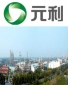 山�|元利科技股份有限公司