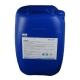EN-170 反渗透膜阻垢剂