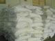 PVC加工改性剂ACR-401
