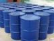 20%甲基立枯磷乳油