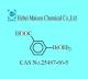 3-羧基苯硼酸