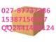 肉豆蔻酰五肽-17