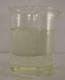 N-甲基苯胺