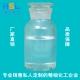 D25溶剂油