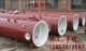 工业废气净化处理装置