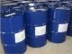 Dipropylene Glycol Dibenzoate