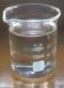 Choline chloride (aqueous)