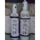 Sulfur Hexafluoride