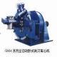 GKH automatic siphon horizontal scraper centrifuge