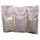 Sodium Carboxymethyl Cellulose Gum