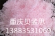 Manganese chloride