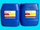 Bismuth methane sulfonate