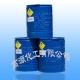 Chlorite sodium powder
