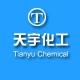 5-Amino-1H-tetrazole hydrate