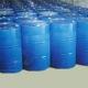 2-Ethylbutanol