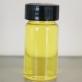 二甲硫基甲苯二胺