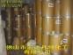 荧光增白剂HD-351