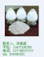 (RS)-盐酸度洛西汀