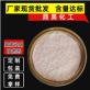 聚烯烃专用环保阻燃剂