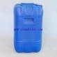 30L-4塑料桶