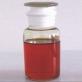 苯甲酰基异硫氰酸酯