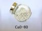 吸湿剂CAO-80