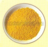Soya Lecithin Granules