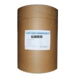 Tyramine hydrochloride