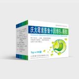 Gentamicin Procaine Vitamin B12 Granules