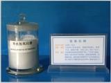 Monohydrate lithium hydroxide