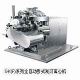 GK(F)GKC automatic horizontal scraper centrifuge