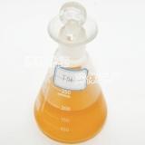 Metal Deactivator T561