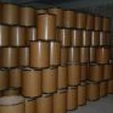 Sodium Perchlorate-Anhydrous