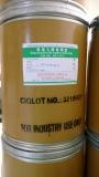 Glycinonitrile hydrochloride