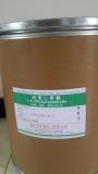 Terephthaldicarboxaldehyde