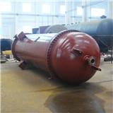 Reactor vessel 4