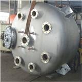 Reactor vessel 2