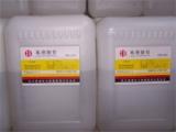 lead fluoroborate
