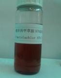 (S)-Metolachlor